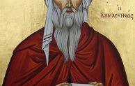 Santo Yohanes dari Damaskus