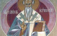 Santo Sirilus