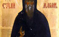 Santo Maron