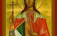 Santa Irene dari Roma