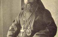 Beato Nicholas Charnetsky